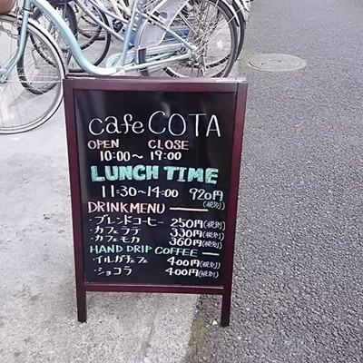 cafe COTA